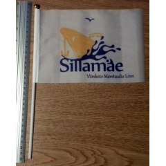 Flag of Sillamäe